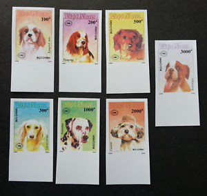 [SJ] Vietnam Dogs 1990 Pet (stamp with margin) MNH *imperf
