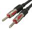 AM-amp-FM-Antenna-Splitter-Y-Adapter-with-2-Male-Plug-1-Female-Plug thumbnail 2