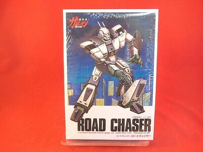 Arii Anime Road Chaser Machiner 1/72nd Scale Galvion Plastic Model Kit 7007 New Do You Want To Buy Some Chinese Native Produce? Anime