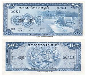 Cambogia-100-riels-ND-1956-72-P-13b-BANCONOTE-UNC