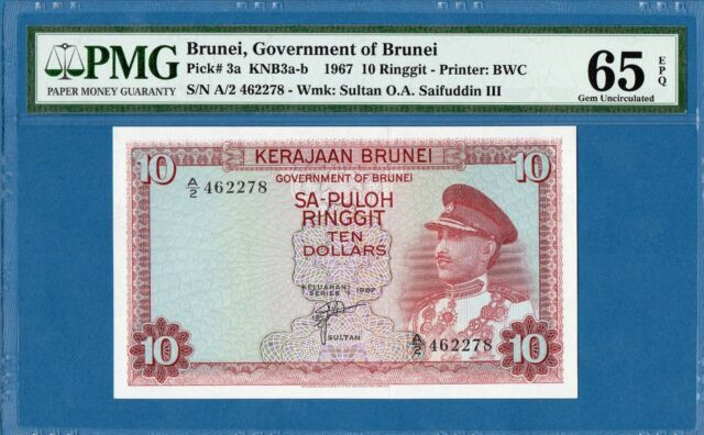 Brunei, 10 Ringgit, 1967, Gem UNC-PMG65EPQ, P3a