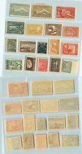 Armenia-1921-SC-278-294-mint-rtb1779