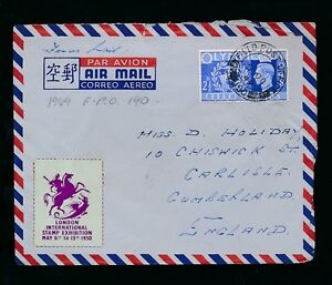 GB 1949 FPO 190 AIRMAIL + STAMP EXHIBITION LABEL
