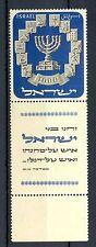 ISRAEL 1952  MI# 66   FULL TAB  CV € 400  **  PF  MNH  LUXE -MENORA-