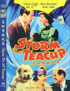 Storm-In-A-Teacup-All-Region-DVD-Vivien-Leigh-Rex-Harrison-Cecil-Parker-NEW-UK
