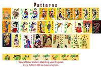 Joker Sticker W/round Corner -oriental Or Special -mahjong Jongg-i Like Simple