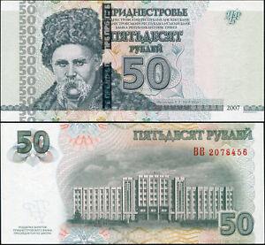 Transnistrien-50-Rubles-UNZ-2007-2012-Banknote-Kat-P-46b