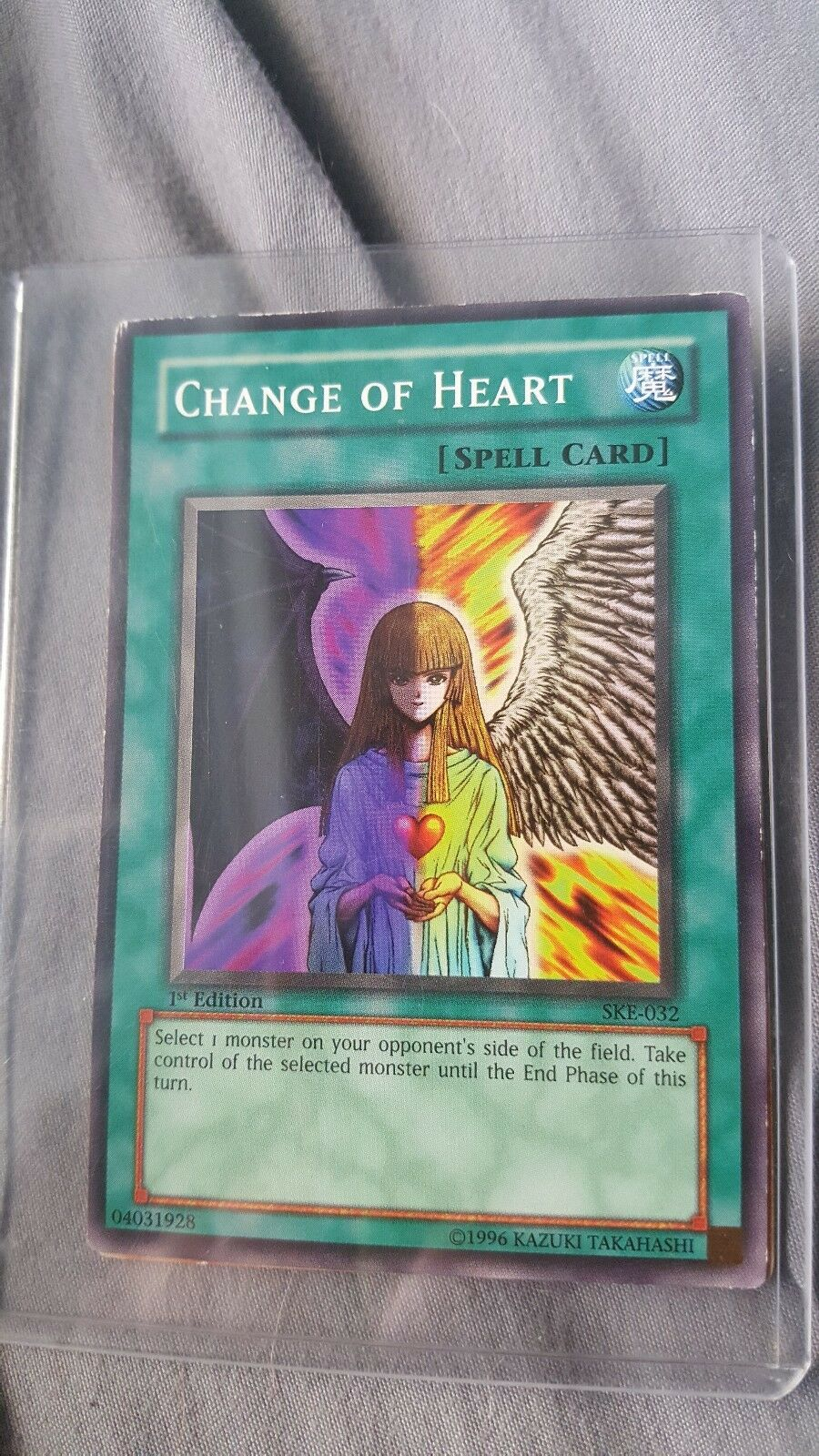 Mint condition change of heart 1st edition