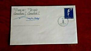 Canada 1980 FDC #877 17c Emmanuel Persillier Lachapelle Unaddressed Mint