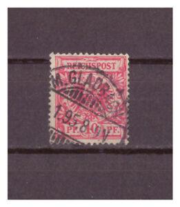 Deutsches-Reich-MiNr-47-KGS-Moenchengladbach-1895