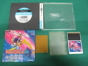 Details about NEC PC Engine -- Mr HELI no Daibouken -- JAPAN  GAME  Work   11099