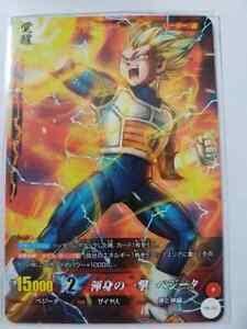 Carte-Dragon-Ball-Z-DBZ-IC-Carddass-Part-SP-PB-02-Promo-BANDAI-2015-RARE