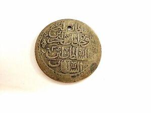 1790-1203-Turkey-Ottoman-Empire-One-1-Yuzluk-Silver-034-Selim-lll-034-Holed-Coin