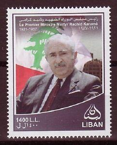 Liban-liban Neuf Sans Charnière Sc # 666 Martyrisé Le Premier Ministre Rachid Karame Suppression De L'Obstruction