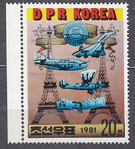 KOREA-Pn-1981-MNH-SC-2133-20ch-Philexfrance-81-Paris-Aircraft