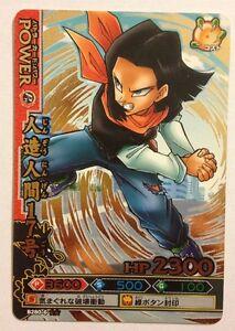 Data Carddass Dragon Ball Kaï Dragon Battlers Rare B280-6 Hxgbyxwt-07185036-805712722