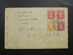 Japon-1929-Cover-To-USA-Z6484
