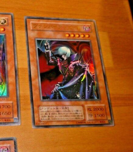 Yugioh japanese ultra rare holo card card ka-02 vampire lord japan nm