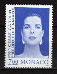 Monaco-1995-Princesse-Caroline-Neuf-MNH