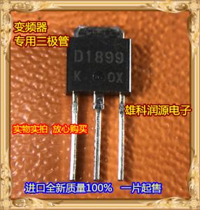 10pcs D1899 2SD1899