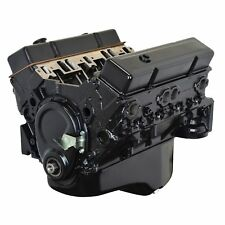 JEGS 7353 Small Block Chevy 350ci Crate Engine 195 HP (Can produce up to 260 HP)