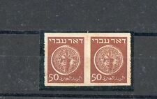 Israel Scott #6 Doar Ivri Pair With Vertical Rouletted Perforations MNH!!