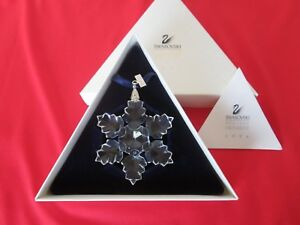a0b200345d20 Image is loading Swarovski-Limited-Edition-Crystal-Ornament-1996-Retired -amp-