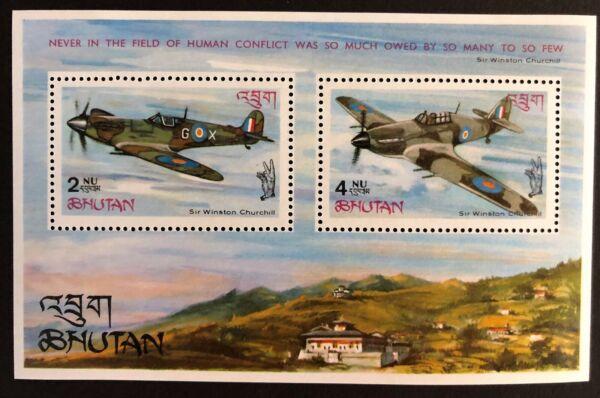 Bhoutan Souvenir Neuf Sans Charnière Feuille 88 C (88a&b) Battle Of Britain Spitfire Hurricane Apparence EsthéTique