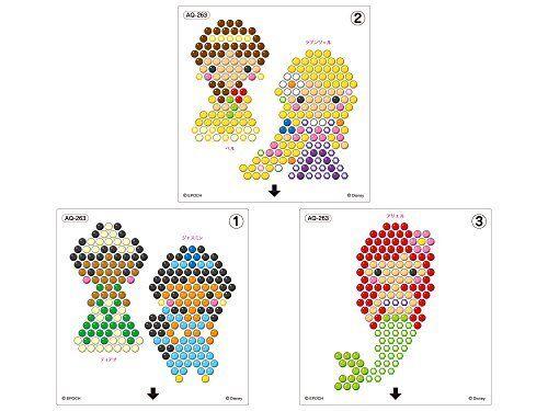 Epoch Aqua Beads Disney Princess Character Set AQ-263