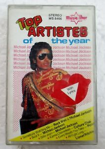 Top-Artistes-of-The-Year-Michael-Jackson-Rare-Unusual-Malaysia-Cassette-Tape