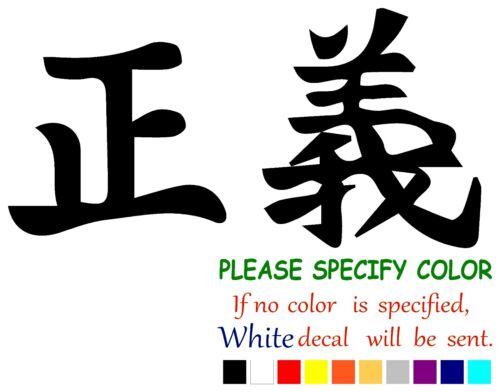 Kanji Justice Chinese Japanese Funny Vinyl Decal Sticker Car Window laptop  7