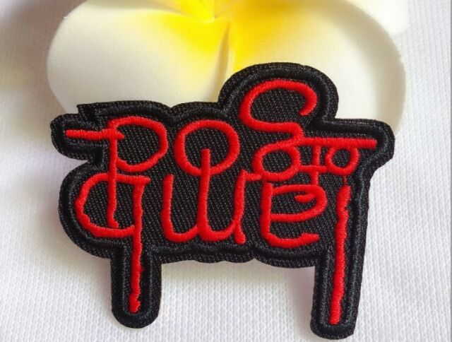 9342 Temple of the Dog Logo Music Band Punk Rock 90/'s Embroidered Iron On Patch
