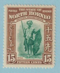 NORTH-BORNEO-201-MINT-HINGED-OG-NO-FAULTS-EXTRA-FINE