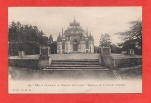 DREUX-Chapelle-Saint-Louis-B6654