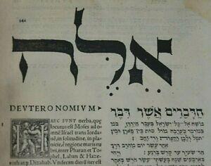 1546 Bible Basel leaf Large Amazing rare book Judaica Hebrew Latin antique N R