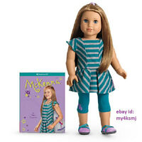 American Girl Mckenna Doll + Book Fast Same Day Shipping Insured Retired