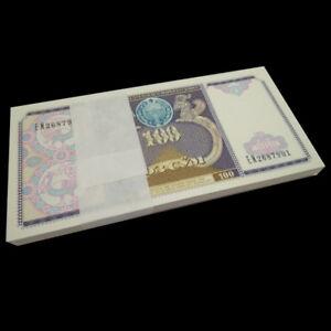 Bundle-Lot-100-PCS-Uzbekistan-100-Sum-1994-P-79-banknotes-UNC