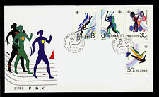 FIRST DAY COVER China PRC J.144 6th National Games of People's Republic FDC 1987