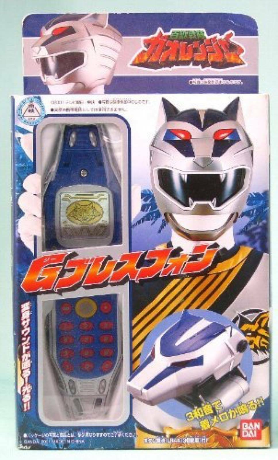 Power Rangers Wild Force G breath phone GaOranger Phone Morpher Bandai F/S Japan