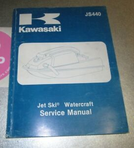 1982 1983 kawasaki js440 jet ski watercraft service repair manual  99963-0054-02