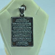 Ayat al Kursi  Amulet Pendant Sterling Silver 925 Muslim Protection Holly Quran