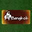 Custom Personalized License Plate Auto Tag With Bangkok Elephant Design