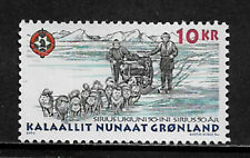 Greenland 362 Mint Never Hinged Stamp - Navy Dog Sled Patrol