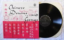 Sung Tso-Liang Orchestra Of Hong Kong – Chinese Drums And Gongs LP