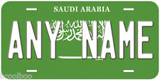 Saudi Arabia Flag Novelty Car License Plate