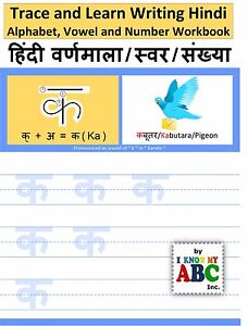Trace-and-Learn-Writing-Hindi-Alphabet-Vowel-and-Number-Workbook