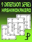 9 Dimension Series: Hashiwokakero by Puzzle Factory (Paperback / softback, 2014)
