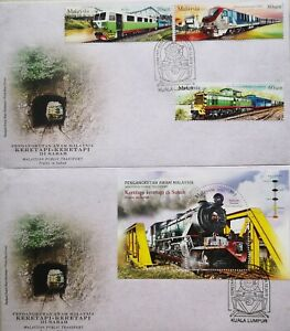Malaysia FDC with Miniature Sheet & Stamps (28.12.2015) - Trains in Sabah
