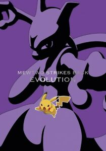 Pokemon The Movie Mewtwo Strikes Back Evolution Limited Edition