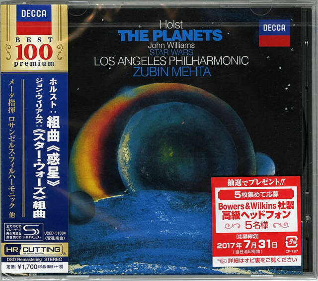 ZUBIN MEHTA.-HOLST: THE PLANETS / J.WILLIAMS: STAR WARS. SUITE-JAPAN SHM-CD D46